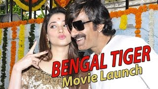 Ravi Teja's Bengal Tiger Movie Opening || Tamanna Bhatia, Sampath Nandi || Sri Balaji Video