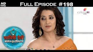 Savitri Devi College & Hospital - 15th February 2018 - सावित्री देवी कॉलेज & हॉस्पिटल - Full Episode