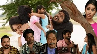 Saravanan Meenatchi – 15/10/2016 – TV Serial Drama – Vijaay TV Episode 1285