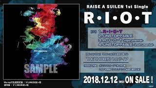 【試聴動画】RAISE A SUILEN 1st Single「R・I・O・T」(12/12発売!!)