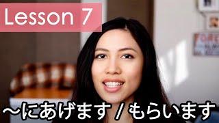 Learn Japanese   Minna No Nihongo Lesson 7 Grammar