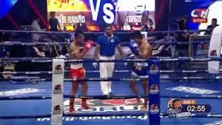 Moeun Sokhuch vs Jek Noun (Thai) CNC Khmer boxing 17/11/2018