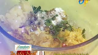 Telugu Ruchi   21st November 2017   Latest Promo