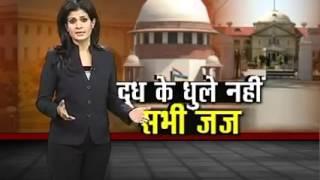 Corrupt Indian judges