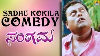 Sadhu Kokila Comedy Scene   Sangama Kannada Movie   Comedy Time