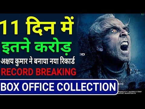 Xxx Mp4 2 0 Box Office Collection Day 11 Robot 2 Box Office Collection Akshay Kumar Rajinikanth Shankar 3gp Sex