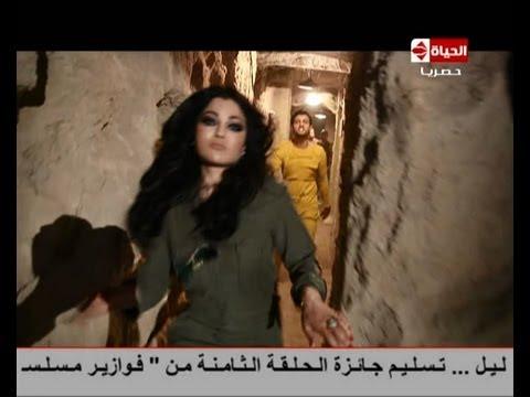 Xxx Mp4 Ramez 3nkh Amun رامز عنخ آمون الحلقة التاسعة هيفاء وهبي 3gp Sex