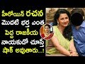 Download Video Download Unknown And Interesting Facts About Actress Rachana Banerjee | Tollywood Nagar 3GP MP4 FLV
