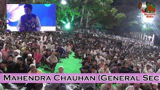 Satlaj Rahat Indori [HD] at Latest INDOPAK Mushaira, Bhopal, 05-11-2015
