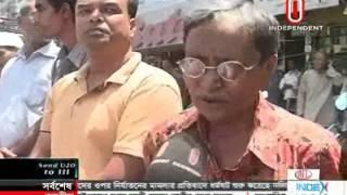 Rajshahi RMC 21 April 2014