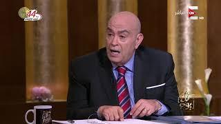 كل يوم - عماد الدين أديب: الجيش المصري هو جيش الشعب وليس جيش الرئيس واقولها لأى رئيس