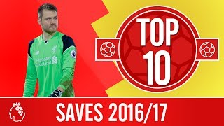 Top 10: The most incredible saves from the 2016/17 season   Costa, Giroud and more