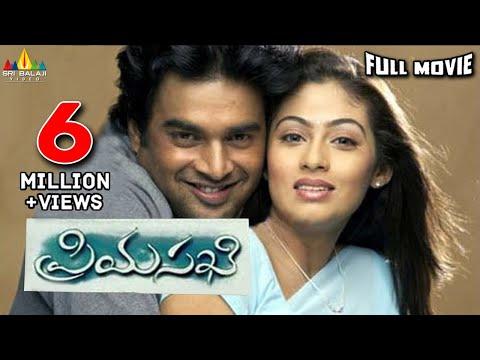 Priyasakhi Telugu Full Movie | Latest Telugu Full Movies | Madhavan, Sada | Sri Balaji Video