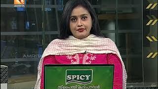 തലച്ചോറിനെ ബാധിക്കുന്ന അണുബാധകൾ  | Health News:Malayalam |3rd Dec 2018 |