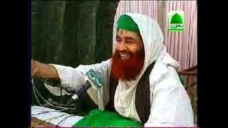 Dawat-e-Islami Exposed - Real face ofMaulana Ilyas Qadri Barelvi