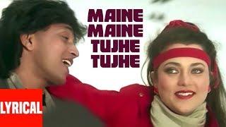 Maine Maine Tujhe Tujhe Lyrical Video   Commando   Alisha Chinai   Mithun Chakraborty,Mandakini