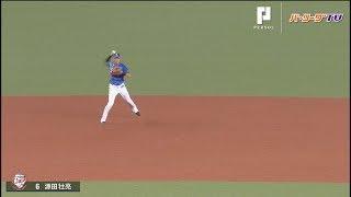 ライオンズ・#源田たまらん プレー3連発! 2018/8/14 L-Bs