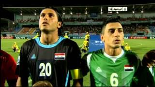 النشيد الوطني العراقي مباراة العراق وانكلترا ، كأس العالم للشباب 23-6-2013