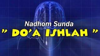 NAZOM SUNDA MERDU Cover Video Kegiatan SDN Kertasari 01 Pebayuran