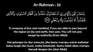 Surah Ar Rahman : 33 Nouman Ali Khan Subtitle Indonesia