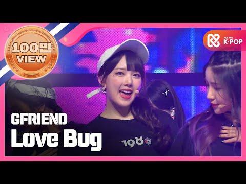 Show Champion EP.269  GFRIEND - Love Bug