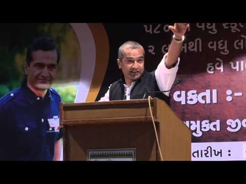 Xxx Mp4 Fearless Life Motivation Seminar Part 11 Sanjay Raval Gujarati 3gp Sex