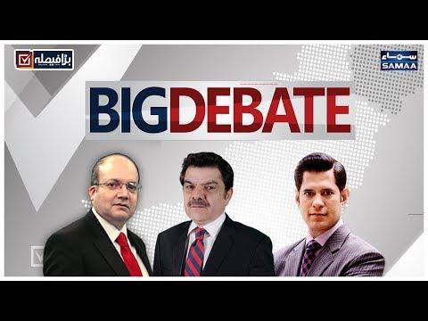 Big Debate | Mubasher Lucman | Nadeem Malik Live | Shahzad Iqba | SAMAA TV | 15 July 2018