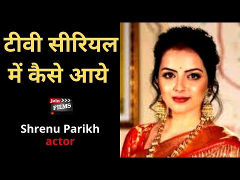 how to become actor in bollywood   ACTING TIPS    Shrenu Parikh    Joinfilms