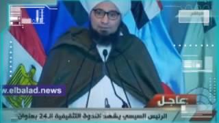 شاهد ماذا قال الحبيب الجفري عن الجيش المصري