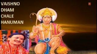Ik Din Peepal Chhaya Neeche Hanumat Baithe Mauj Mein By Kumar Vishu I Vaishno Dham Chale Hanuman