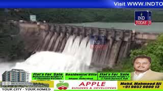 Srisailam Dam Gates Opened