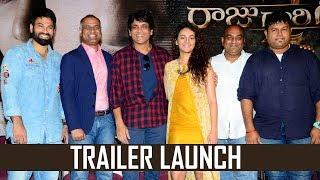 Raju Gari Gadhi 2 Movie Trailer Launch | Nagarjuna | Samantha | Ohmkar | TFPC
