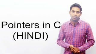 Pointers in C (HINDI/URDU)