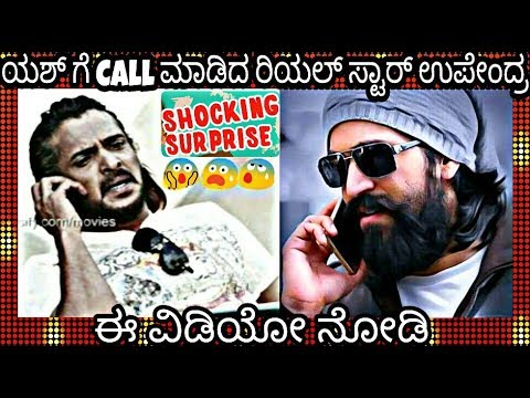 Xxx Mp4 Real Star Upendra Call To Rocking Star Yash Shocking 3gp Sex