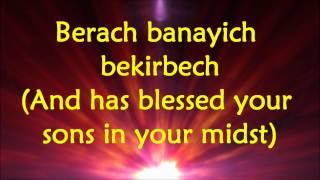 Shabechi Yerushalaim - Glykeria - Lyrics and Translation
