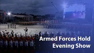 Korea celebrates Armed Forces Day with evening performance from PSY