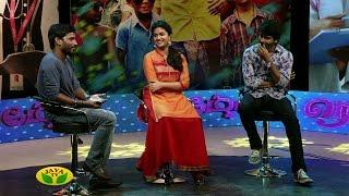 Remo Siva - Ayutha Pooja Special - Seg 02