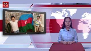 Araz News На русском - Новости/анализ 8.09.2018