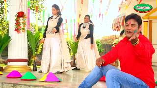 Bhojpuri New Holi Song 2017 डाली दिहला जीजा जीजा जी रंगबा हो तु हमरा सलवार में