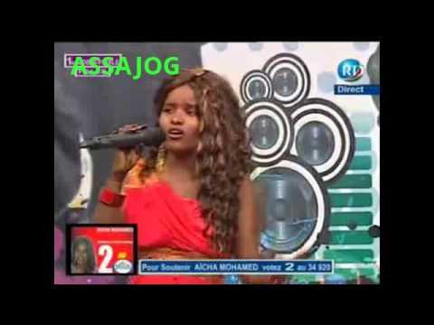 Djibouti Concourse des jeunes talents demi finale dames partie1 02 01 2013