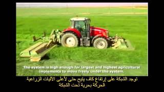 Floppy Irrigation System - Sudan