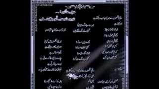 sad song zafar iqbal - YouTube.flv