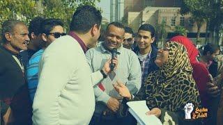 مذيع الشارع| الاب المصري VS الام المصرية