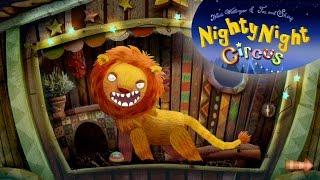 Nighty Night Circus: Kids Bedtime Story App
