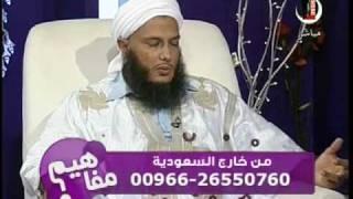 مفاهيم مع الشيخ الددو: الجهاد ..أنواعه و أحكامه P1