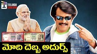 PM Narendra Modi FOLLOWED Rajinikanth? | Movies on Curbing Black Money | Ban on 500 & 1000 Notes
