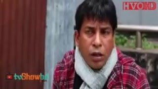 Bangla Natok Ei Kule Ami Ar Oi Kule Tumi Part 1 to 6