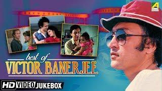 Best of Victor Banerjee   Bengali Movie Songs Video Jukebox   ভিক্টর ব্যানার্জী