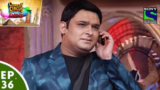 Comedy Circus Ke Ajoobe - Ep 36 - Kapil Sharma As Insurance Agent