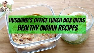 Husband's Healthy Lunch Box Ideas - Indian Tiffin Recipes For Office | Diet Plan To Lose Weight Fast